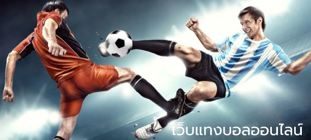 Weplays-sport-betting