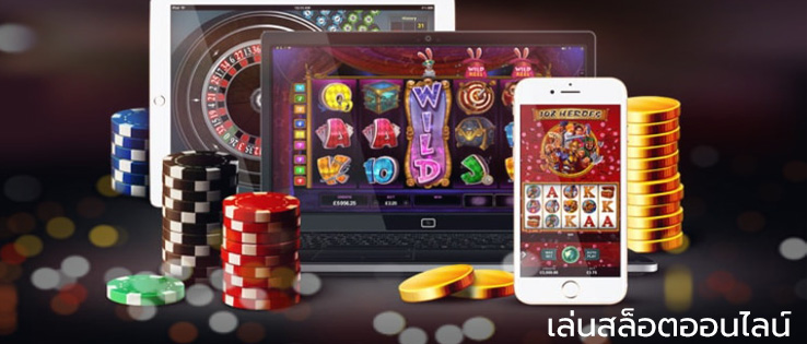 play slot online