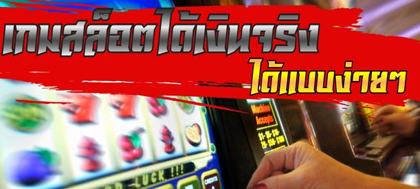 slot-online-sure-get-money