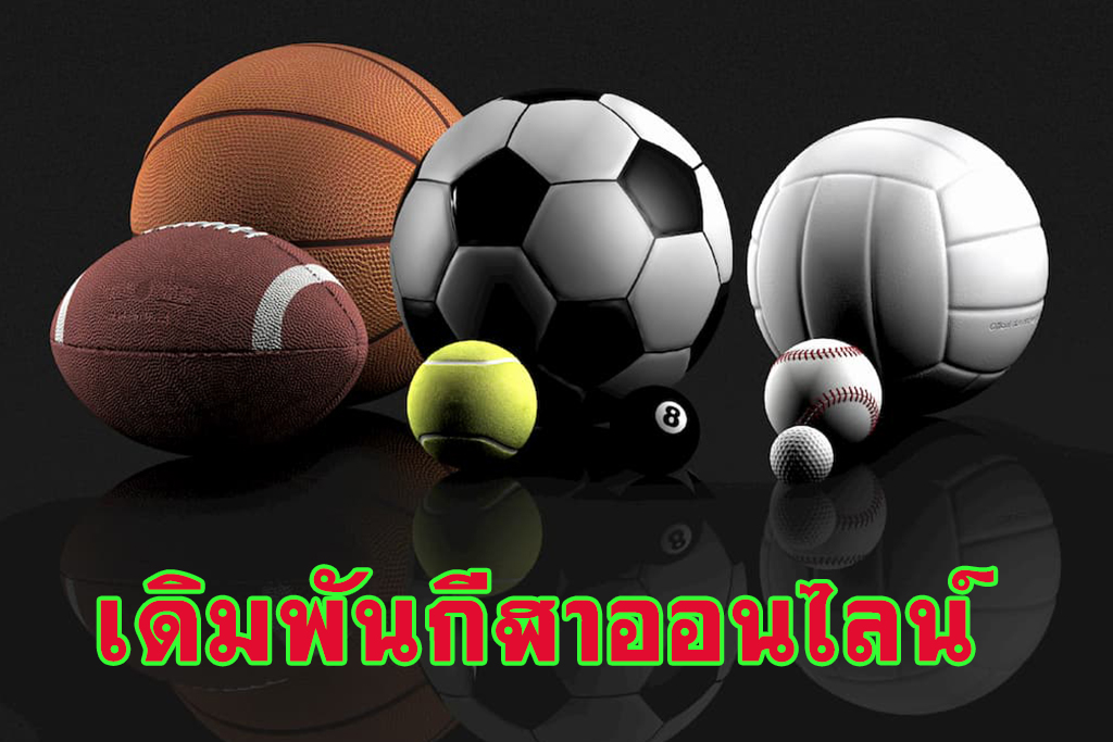 Sports online betting
