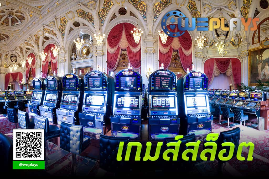 Play online slots for real money.